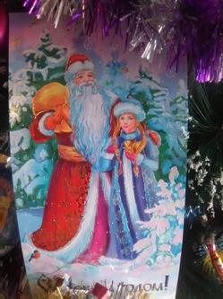 Открытка к Рождеству от Tatyana59