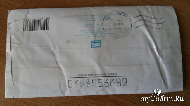 Про нашу почту...
