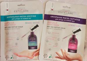 Интенсивный уход за кожей: ампульные маски от Estelare