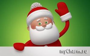 Ещё один привет от Деда Мороза...