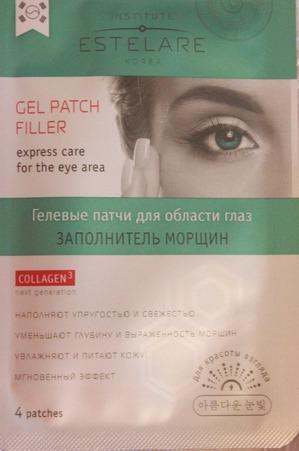 Экспресс-преображение кожи вокруг глаз с патчами от Estelare