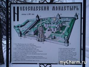 Прогулка по Новоспасскому монастырю