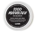 Маска-желе для лица Lush