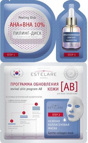 Estelare / Маска для лица Программа обновления кожи с АНА+ ВНА-кислотами