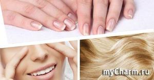 Какие витамины нужно принимать для красоты волос, кожи и ногтей?