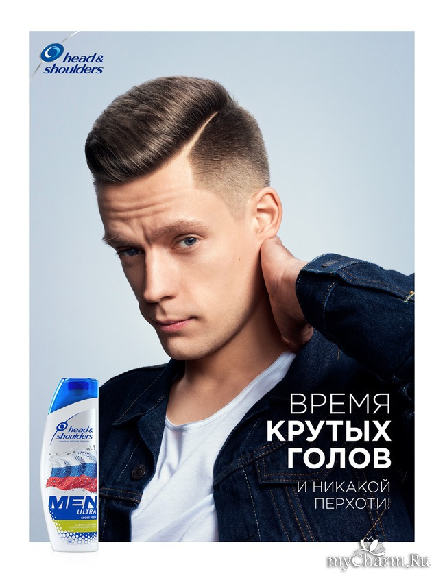 Head & Shoulders Men Ultra