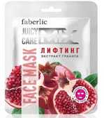 тканевая маска Faberlic