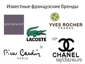 Как правильно произносить бренды