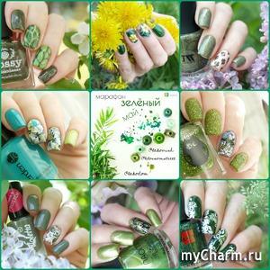 Кому нравятся зеленые лаки?