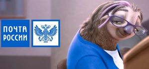 Важная информация для граждан РФ! Хранение посылок на почте изменилось!