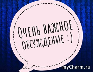 У меня накопилось к вам очень много вопросов)