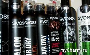 Щедрые подарки от Syoss