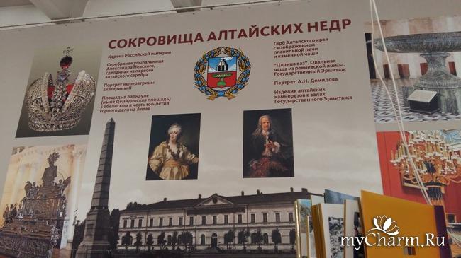 """Барнаульский музей """" Мир камня"""". Много фото."""