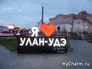 Улан-Удэ. Часть 2