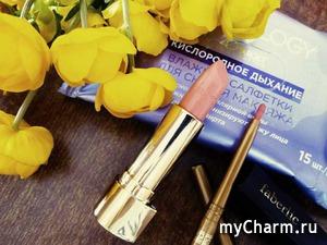 С Faberlic макияж будет совершенным!