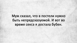 СРЕДинные хохмочки)))