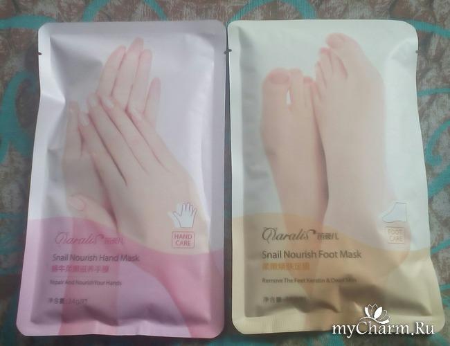 перчатки для маникюра