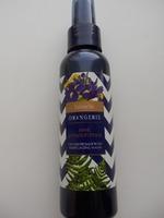 Увлажняющая вода Faberlic