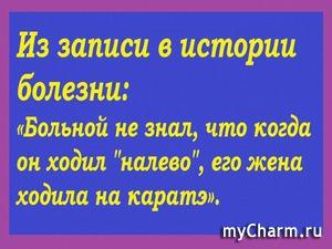 Пятничные посиделки))) Можно - полежалки)))