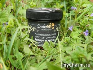 Маска-гоммаж «Янтарь и травы» придётся по вкусу коже любого типа