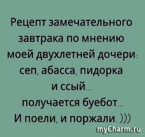 Субботние посиделки)))