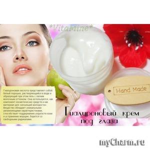 VitaMine / Гиалуроновый крем для области вокруг глаз против морщин