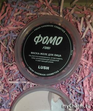 Успокаивающая маска «Фомо» – нежное желе для красоты кожи
