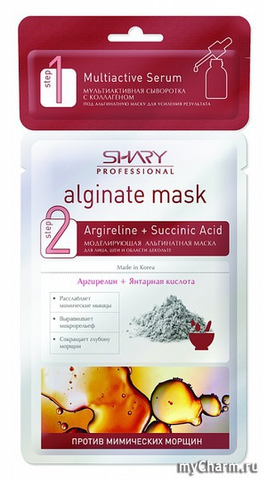 SHARY / Маска для лица Alginate Mask Argireline+Suceinic acid