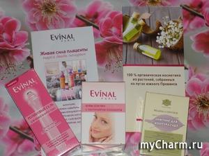 Лучшие средства для кожи вокруг глаз от Green Pharma и Evinal