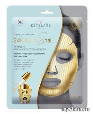 Estelare / Маска для лица Маска с золотой фольгой 24K Gold Snail