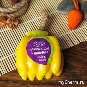 Мартышка и Банан)))