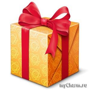 Подарок получен!