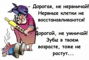 Весёлого понедельника)))