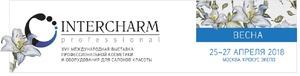 В Москве прошла специализированная выставка INTERCHARM Professional 2018