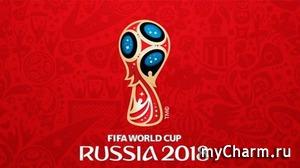 Чемпионат по футболу Евро - 2018
