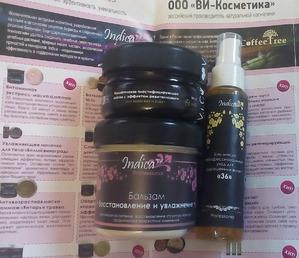 К тестированию вкусняшек от V.i. Cosmetics приступила!!!
