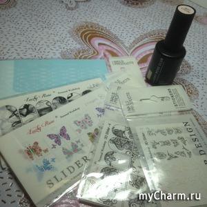 Чудесный подарок для волшебного маникюра!!!