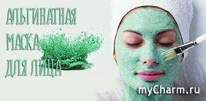 Разнообразие альгинатных масок Shary для ухода за кожей