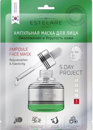 Estelare / ампульная маска Омоложение и упругость кожи
