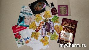 """Осенние """"вкусности"""" от Dylsineika"""