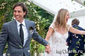 Гвинет Пэлтроу поделилась первыми снимками со своей свадьбы