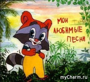 ФотоЧарм- Давайте споем-60. Угадано Юлия Б 1985. Видео с песней в посте.