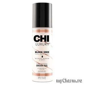 CHI / Крем для  волос Luxury Black Seed Oil Curl Defining Cream-Gel