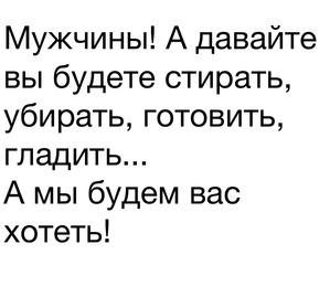 Стырнечено...)