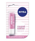 Бальзам для губ NIVEA