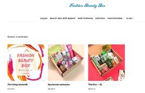 Впечатления от средств из коробочек красоты Fashion beauty box