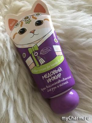 Кошечка в помощь коже рук