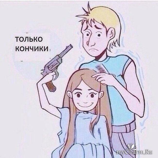 день парикмахера