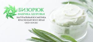 Бизорюк - фабрика здоровья, сайт ooo-sun.ru