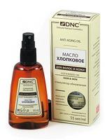 масло косметическое DNC